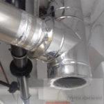 Чистка твердотопливных котлов и дымоходов