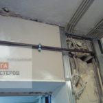 Ремонт газовых труб