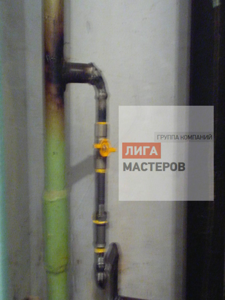 Перенос газовых труб в квартире