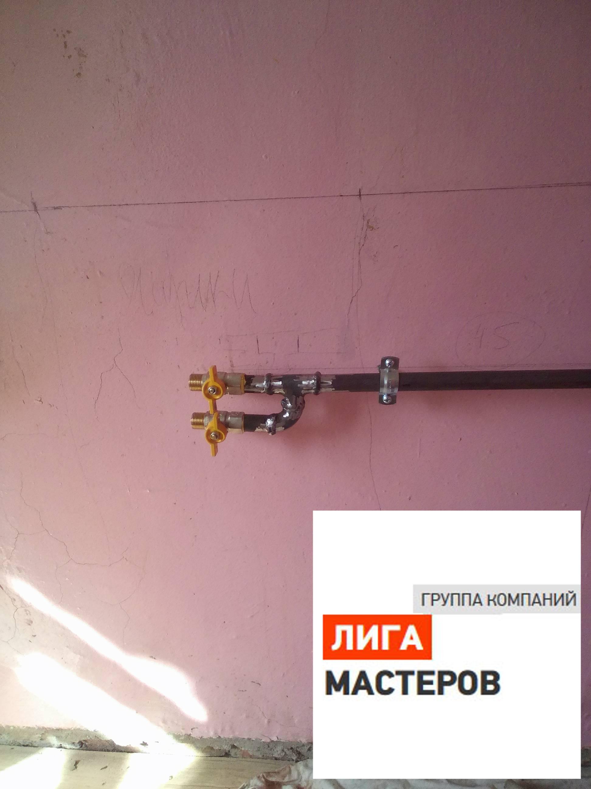 перенос газовой трубы в квартире согласование