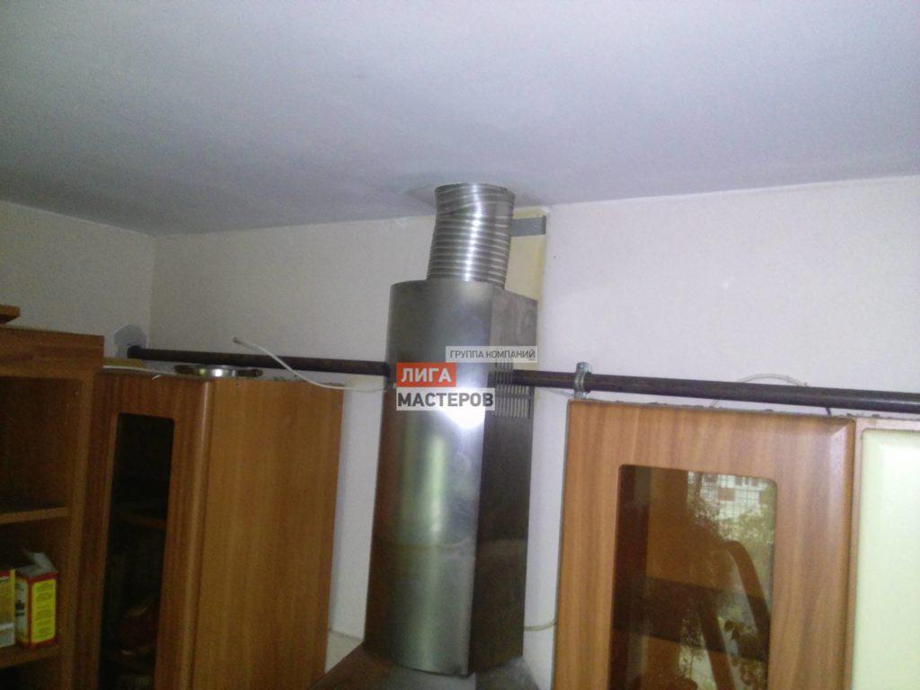 Перенос газовых труб в доме