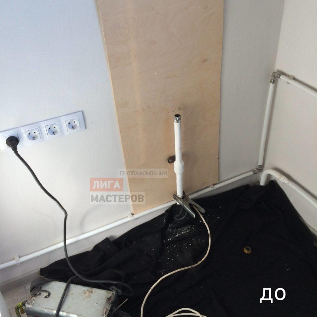 обрезка газовой трубы на последнем этаже