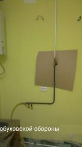 Перенос газопровода на 1 метр ниже по стене